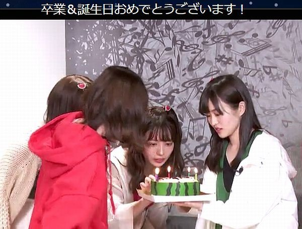 f:id:da-i-su-ki:20190524112430j:plain