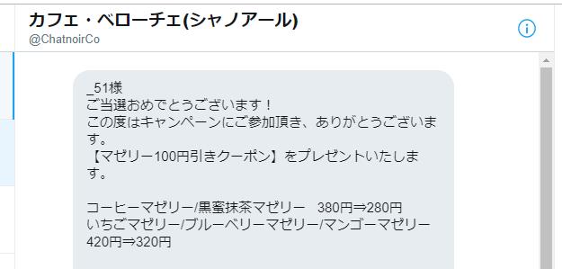 f:id:da-i-su-ki:20190825181526p:plain