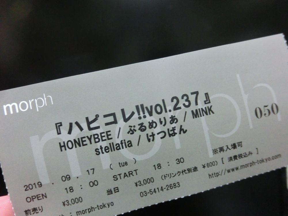 f:id:da-i-su-ki:20190918001615j:plain