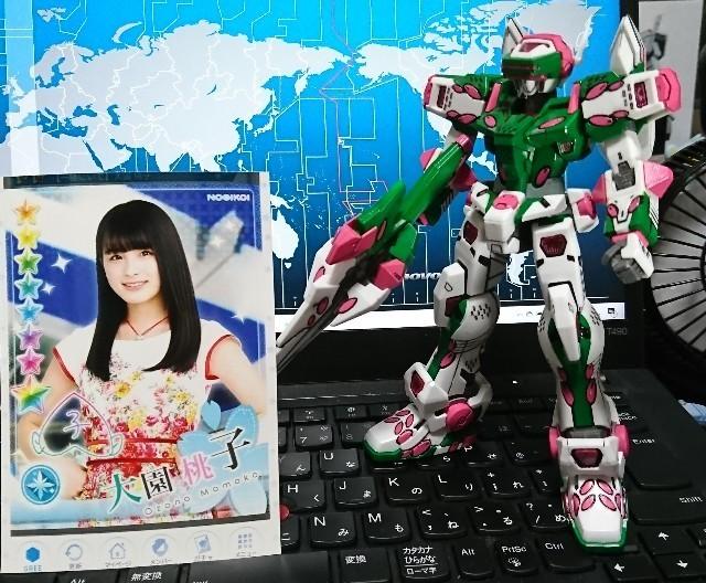 f:id:da-i-su-ki:20200511203543j:plain