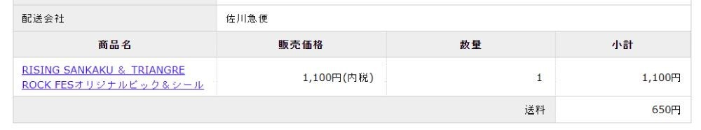 f:id:da-i-su-ki:20200916004518j:plain