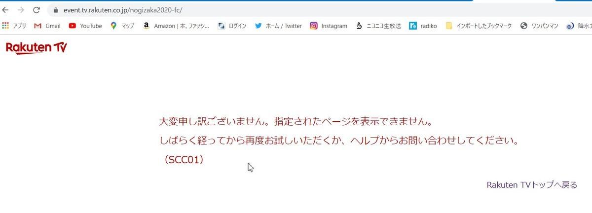 f:id:da-i-su-ki:20201028232106j:plain