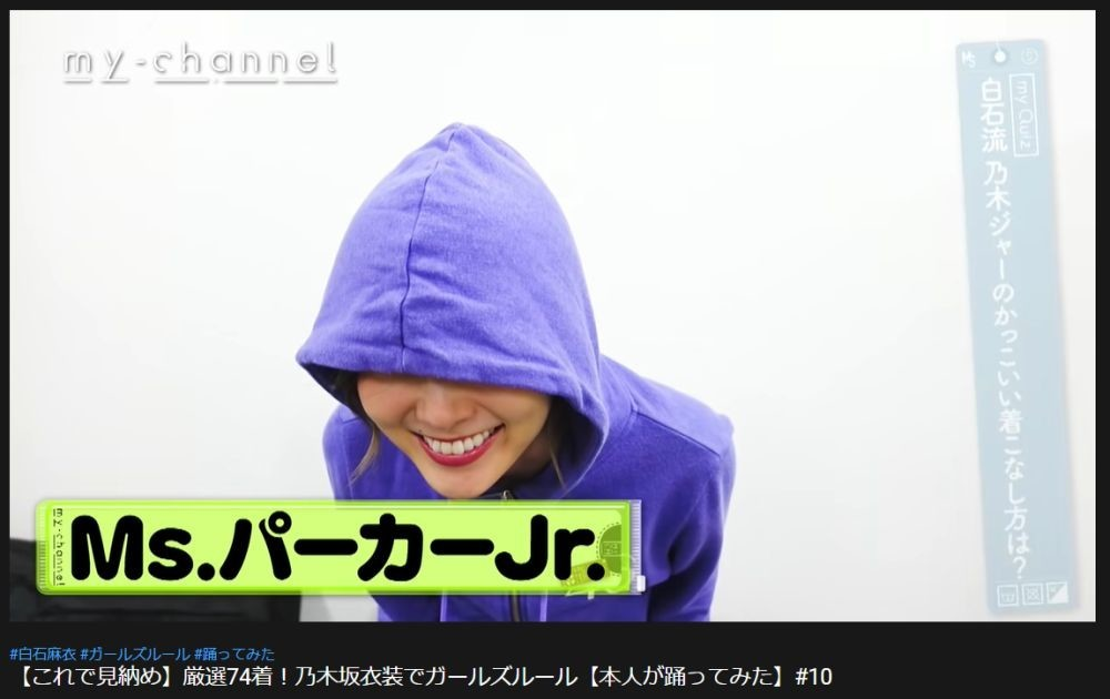 f:id:da-i-su-ki:20201103162513j:plain