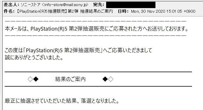 f:id:da-i-su-ki:20201130183045j:plain