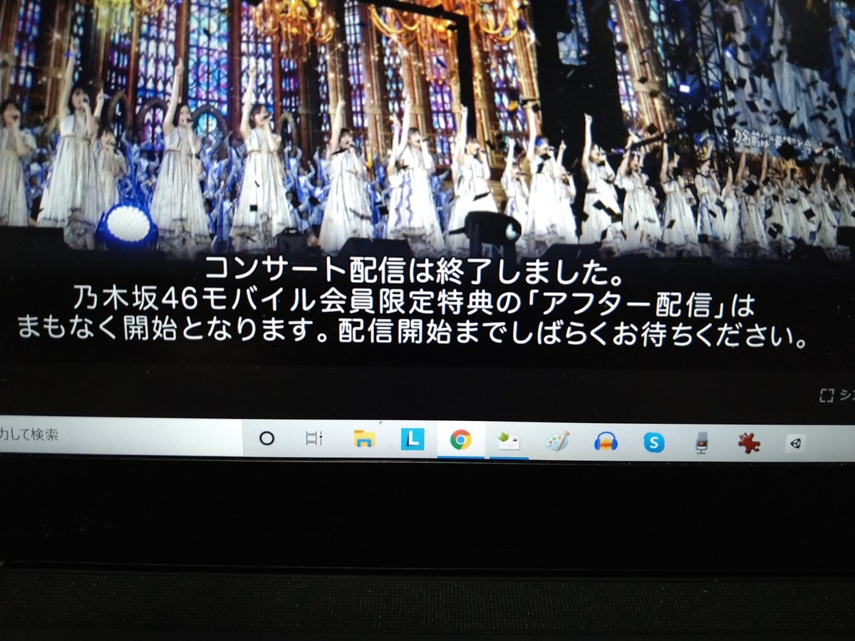 f:id:da-i-su-ki:20210225071541j:plain