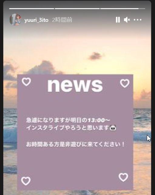 f:id:da-i-su-ki:20210528222821j:plain