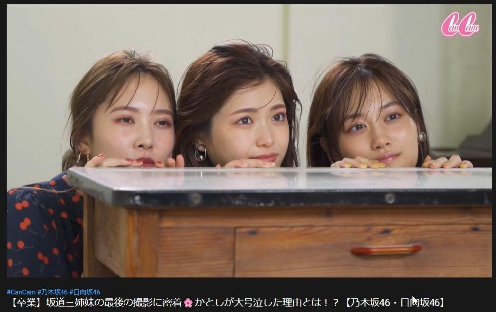 f:id:da-i-su-ki:20210721002344j:plain