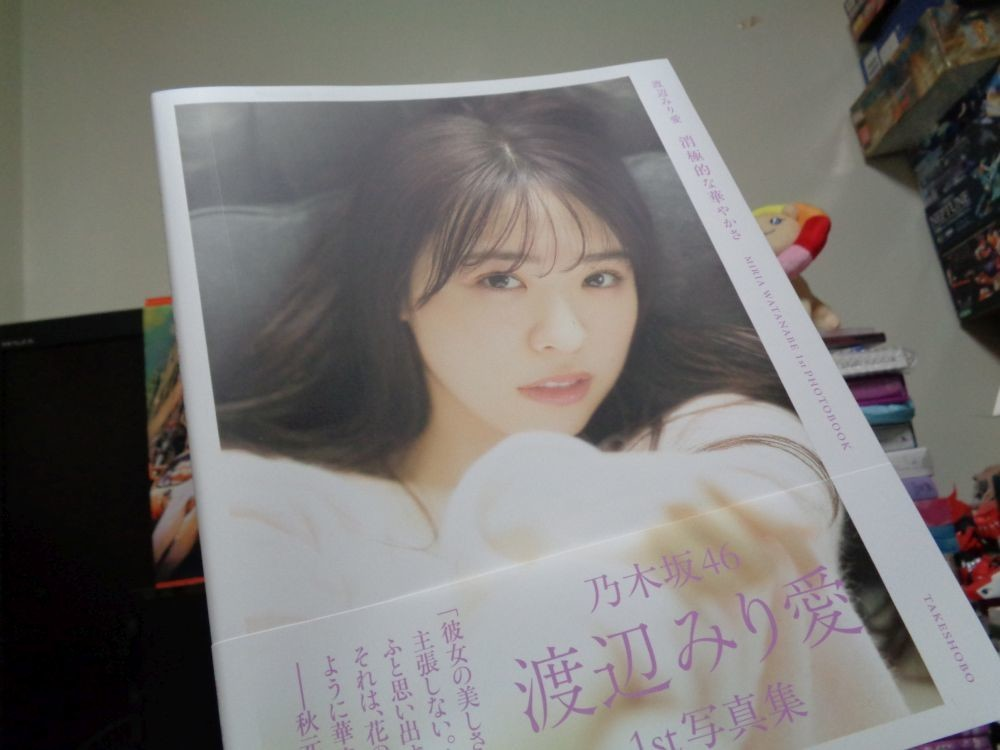 f:id:da-i-su-ki:20210915002202j:plain