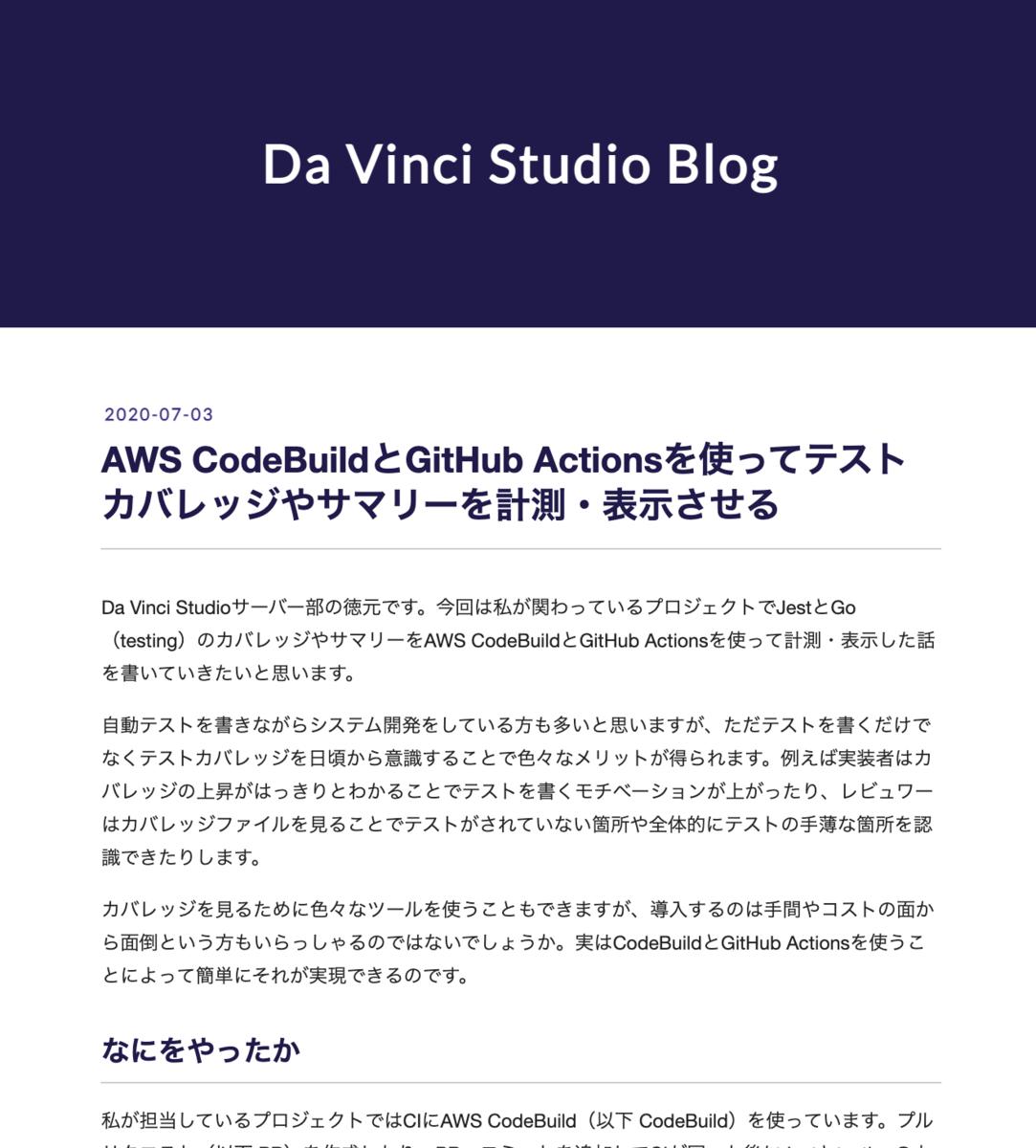 f:id:da-vinci-studio:20210930155201p:plain