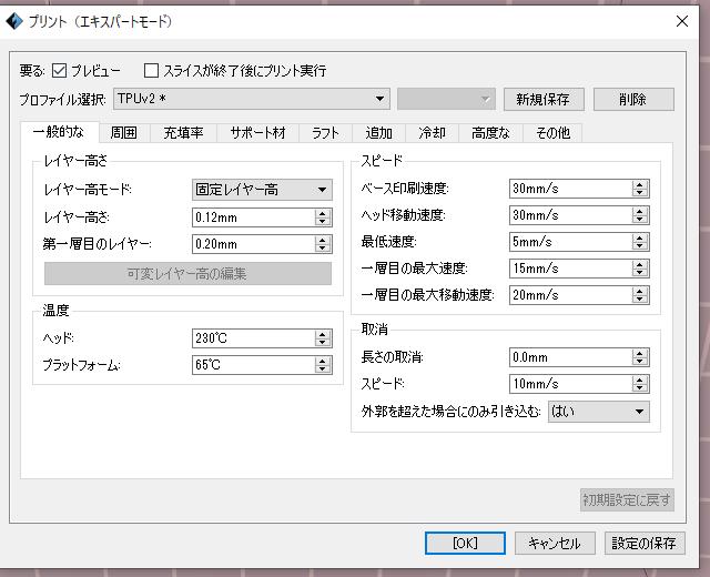 f:id:da-yamax:20200515210138p:plain