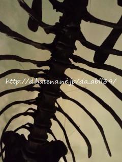 f:id:da_abll39:20111124073202j:image