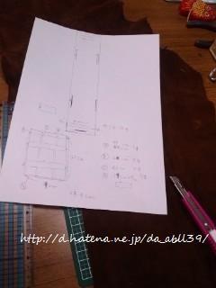 f:id:da_abll39:20120517220830j:image