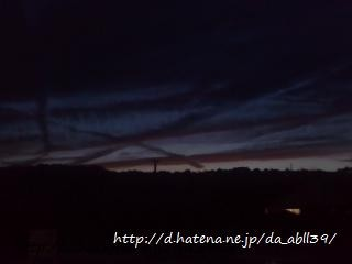 f:id:da_abll39:20120923213117j:image