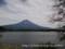 20120926田貫湖富士山