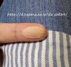 f:id:da_abll39:20121002184035j:image