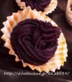 紫芋スイートポテト