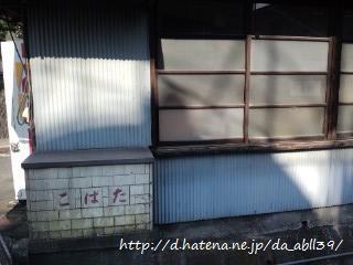 f:id:da_abll39:20121101205733j:image