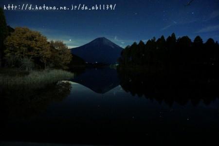 f:id:da_abll39:20131123225036j:image