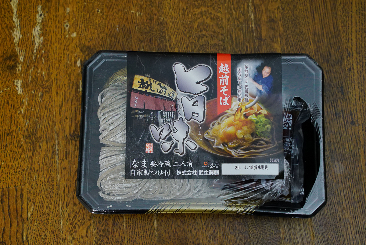 武生製麺の蕎麦