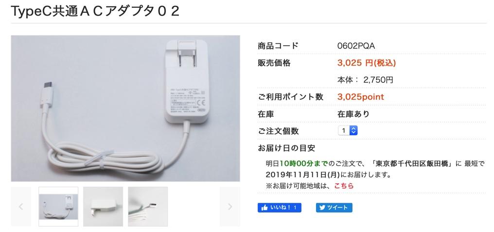 f:id:daasuu135:20191109114902j:plain