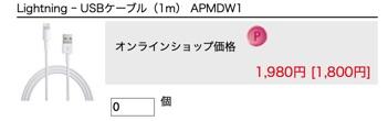 f:id:daasuu135:20191109130302j:plain