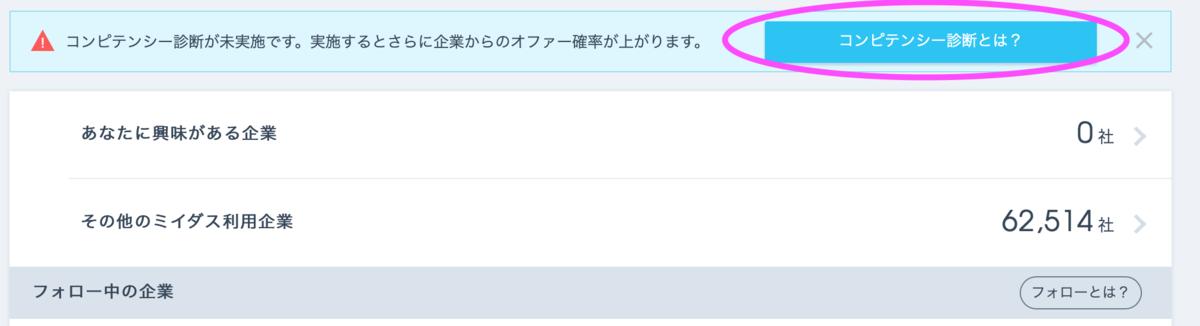 f:id:daasuu135:20200102134453p:plain