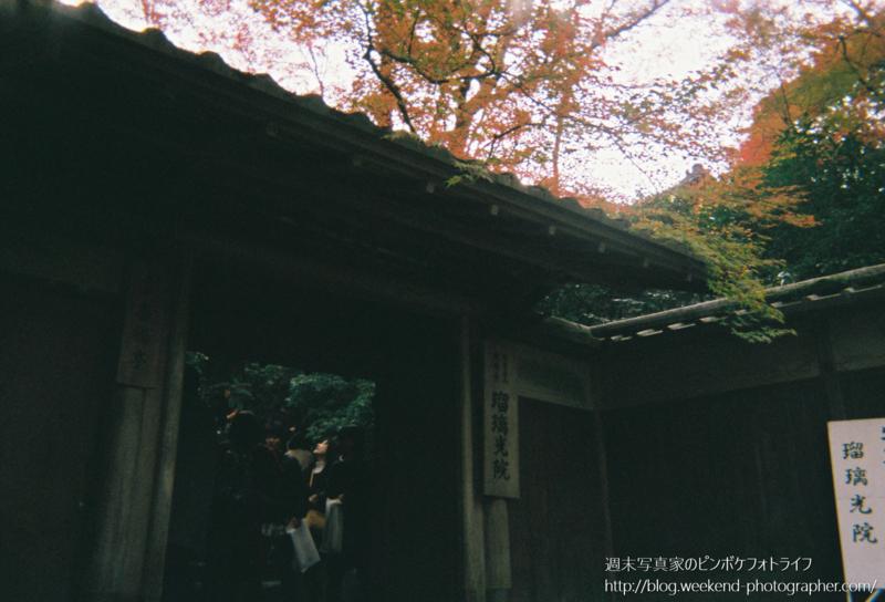 f:id:dabcphoto:20171120215821j:plain