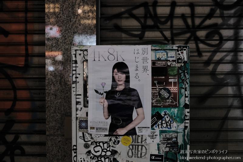 f:id:dabcphoto:20180522221259j:plain