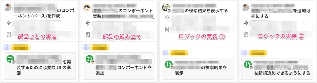 f:id:dachi023:20210831120416p:plain