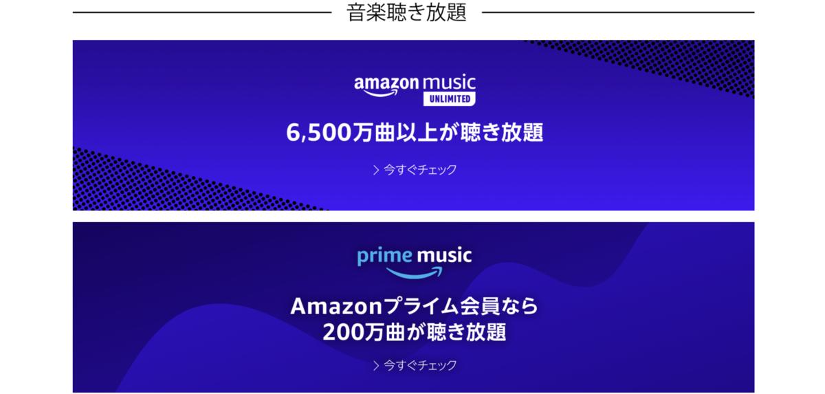 f:id:dachikusakun:20200216130834p:plain