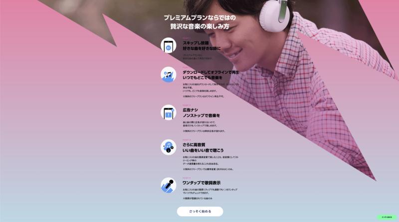 f:id:dachikusakun:20200216131048p:plain