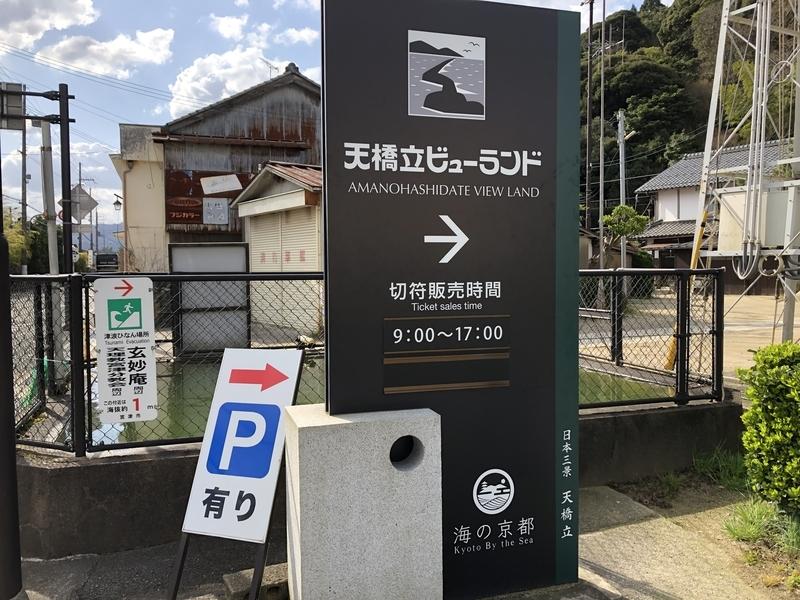 f:id:dachikusakun:20200402205405j:plain