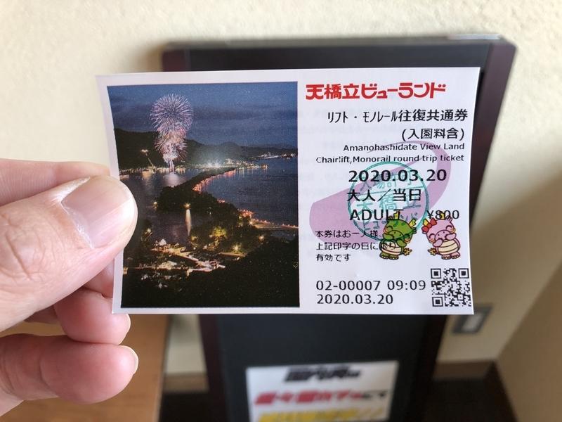f:id:dachikusakun:20200402205427j:plain