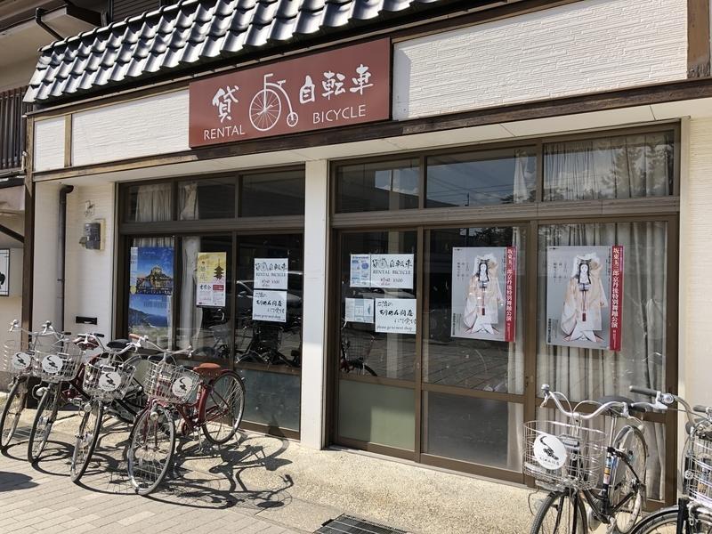 f:id:dachikusakun:20200402210043j:plain