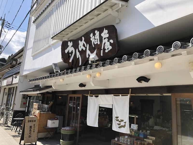 f:id:dachikusakun:20200402210054j:plain