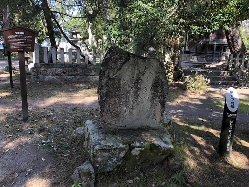 f:id:dachikusakun:20200402210420j:plain