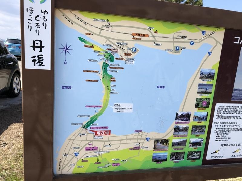 f:id:dachikusakun:20200402210627j:plain