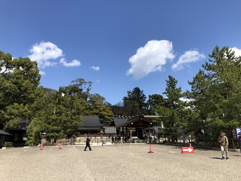f:id:dachikusakun:20200402210731j:plain