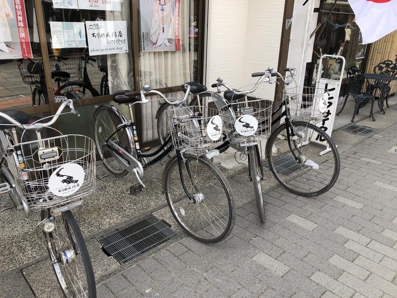 f:id:dachikusakun:20200402210923j:plain