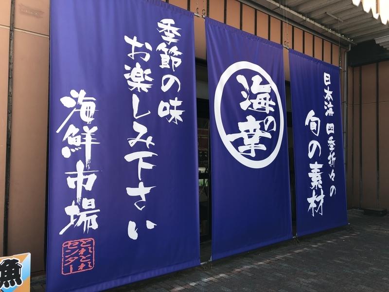 f:id:dachikusakun:20200402211122j:plain