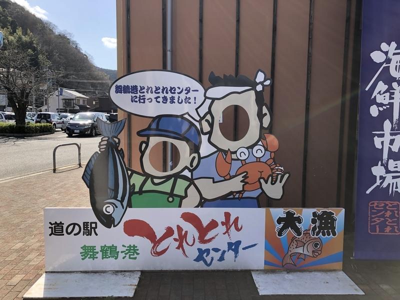 f:id:dachikusakun:20200402211133j:plain