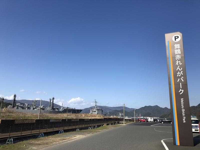 f:id:dachikusakun:20200402211144j:plain