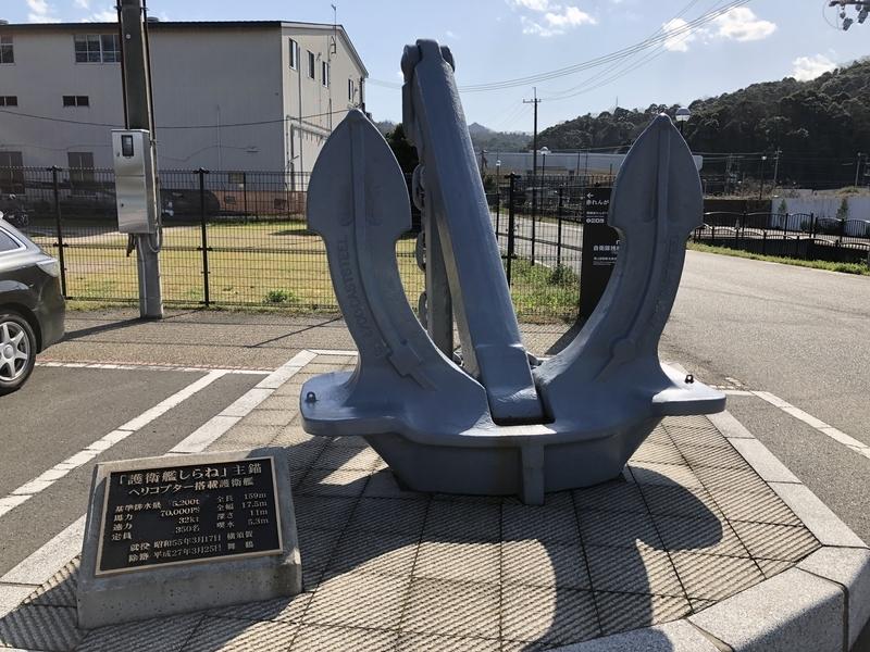 f:id:dachikusakun:20200402211156j:plain