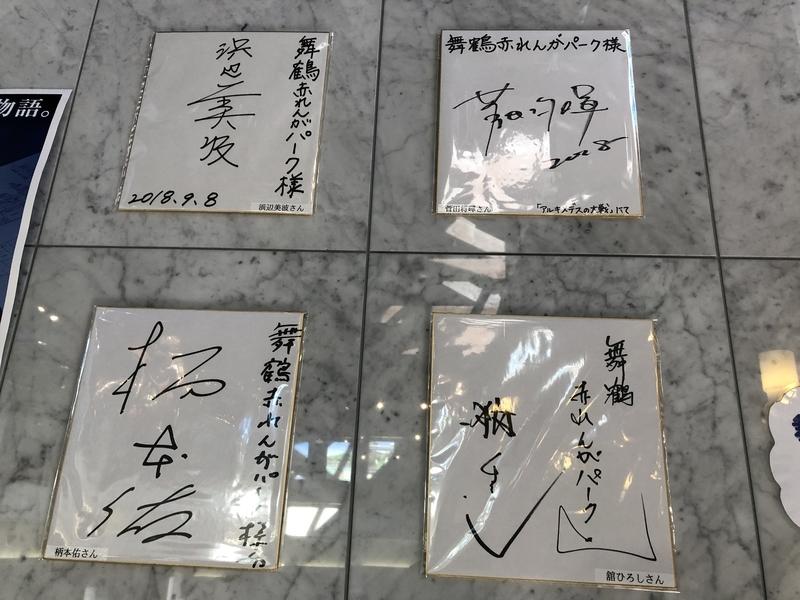 f:id:dachikusakun:20200402211359j:plain
