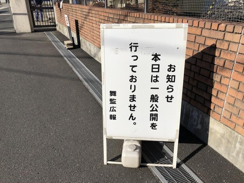 f:id:dachikusakun:20200402211445j:plain