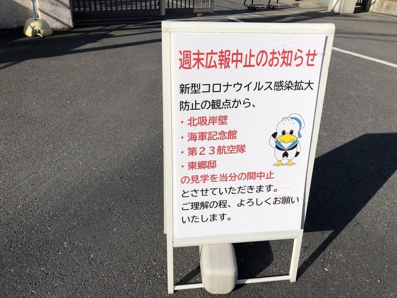 f:id:dachikusakun:20200402211458j:plain