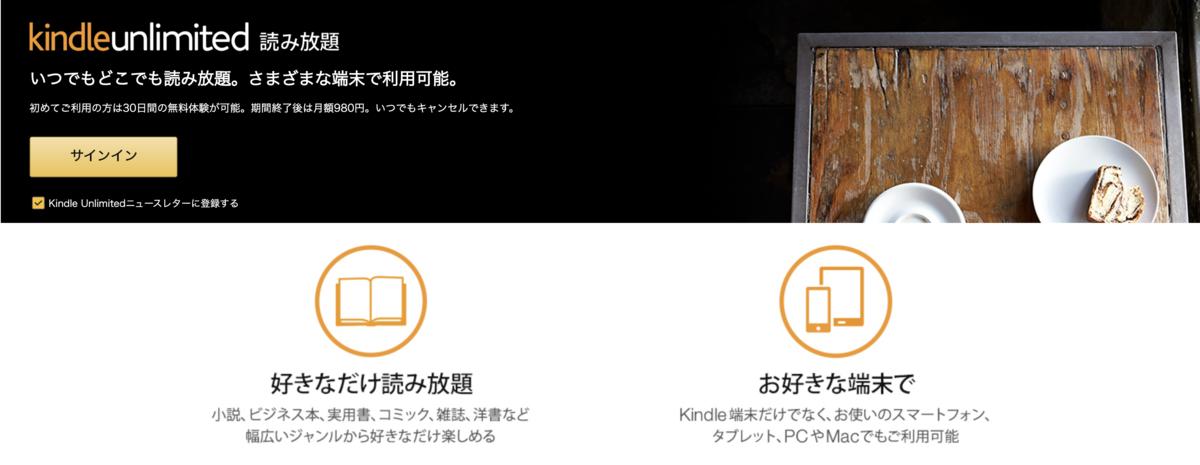 f:id:dachikusakun:20200405001808p:plain
