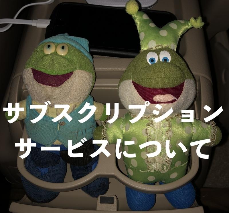 f:id:dachikusakun:20200502180512j:plain
