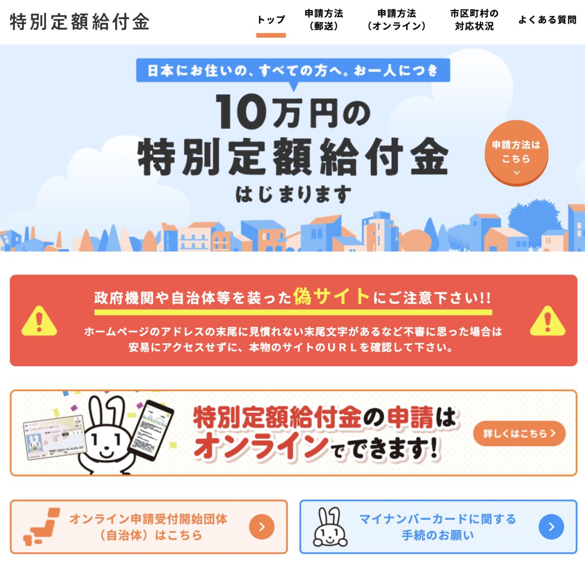 f:id:dachikusakun:20200522152935p:plain
