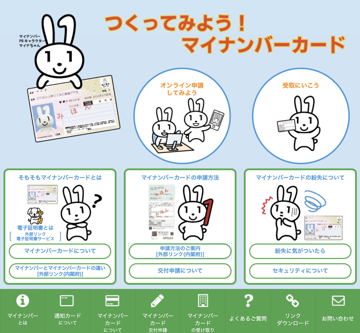 f:id:dachikusakun:20200523014522p:plain